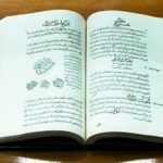 Ibn Sina publishes The Canon of Medicine