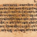The Yajurveda, one of the four Vedas of the Hindu tradition, is completed