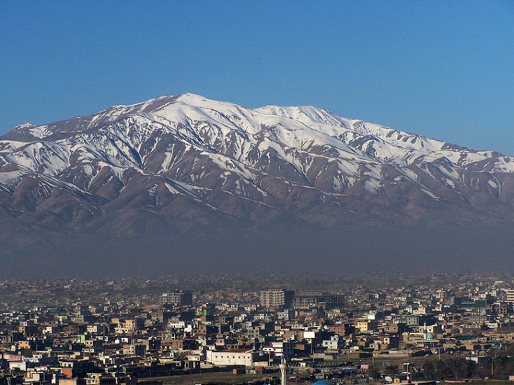 px Montage of Kabul City