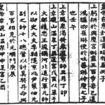 Kaiyuan Za Bao, perhaps the world's first magazine is published for the first time in China