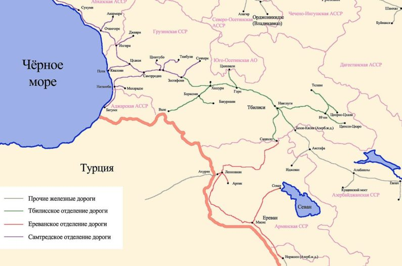 The Transcaucasus Railway is completed